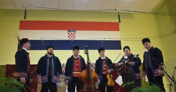 Klokočevik - 12 . Večer pjesme i folklora 2020