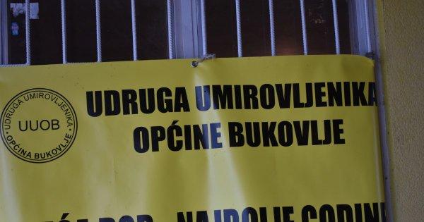 UDRUGA UMIROVLJENIKA OPĆINE BUKOVLJE-2019