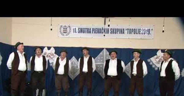 2019 St.Topolje -  MPS