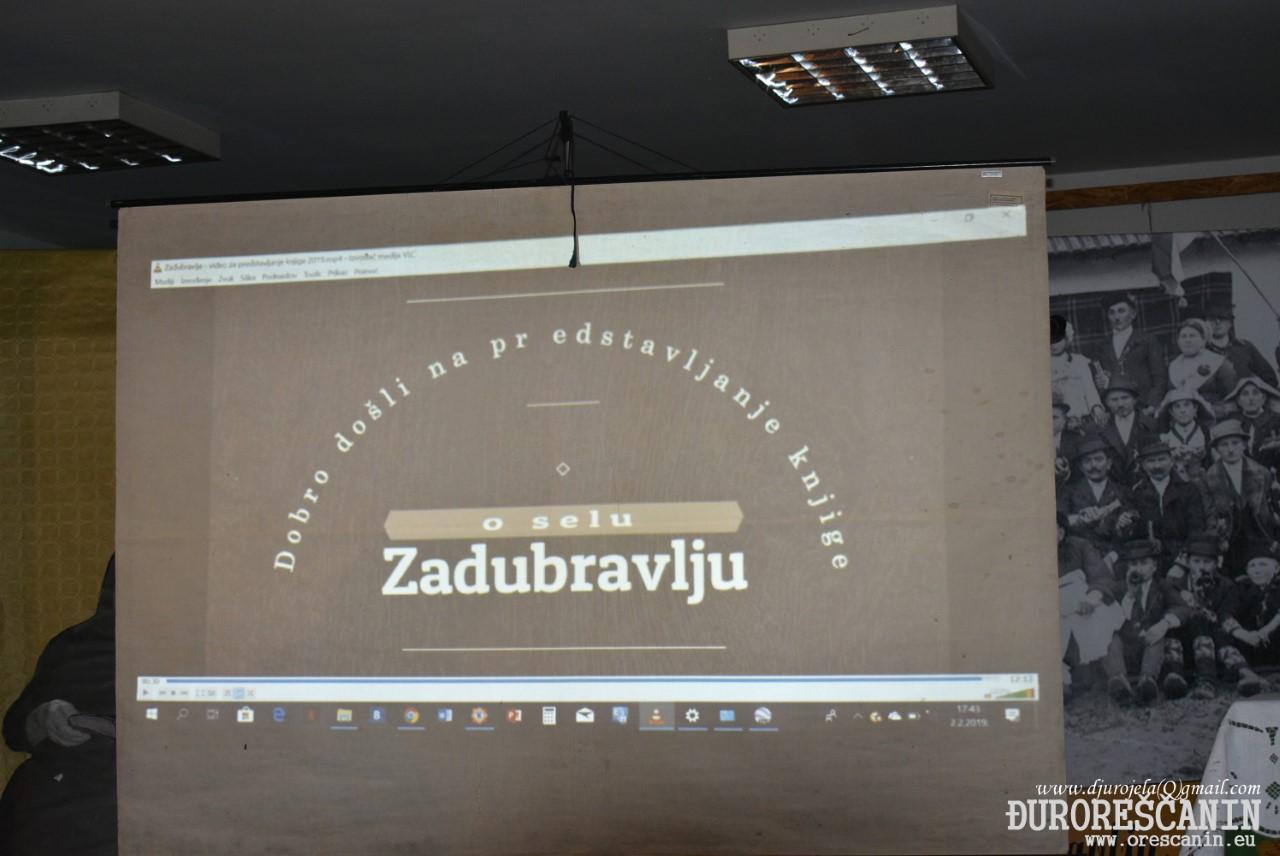 ZADUBRAVLJE promocija knjige autora ILIJA MAODUŠ - 2019